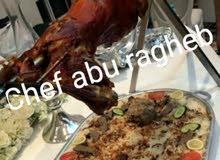 طباخ مأكولات عمانية و سعودية و خليجية