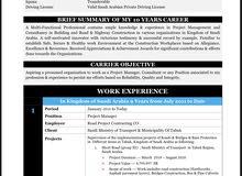 مهندس مدني معتمد من وزارة النقل خبرة 10 سنوات يبحث عن عمل