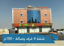 First Floor  apartment for rent with 4 rooms - Jeddah city Al Amir Fawaz Al Janouby