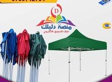 مظلة خارجية بسعر 45 دينار