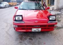 Used 1988 Corolla