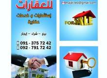 شقة للبيع في عمارات قزير 11 يوليو