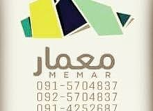 Apartment for sale in Misrata city