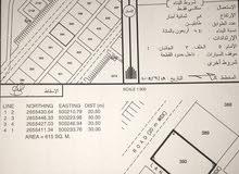 للبيع أرض سكنية