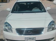 Kia Optima 2007 For sale - White color
