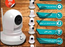Security Cameras camera up for sale