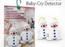 جهاز حساس استشعار  بكاء الطفل بالغرفه الاخرى