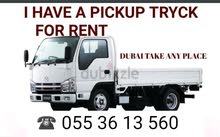 PICKUP, TRUCK FOR RENT IN DUBAI 055 1975721