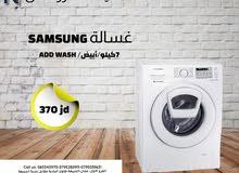 غسالة سامسونج 7 كيلو لون ابيض add wash بسعر 370 دينار