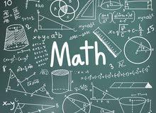 تدريس مواد الرياضيات لطلاب الجامعه Calculas او طلاب المدارس