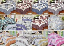 Al Sharqiya - New Blankets - Bed Covers for sale directly from the owner
