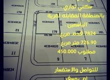ارض سكني تجاري للبيع في راس الخيمه