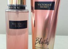 Parfum vectoriel originale