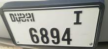 4 digit number