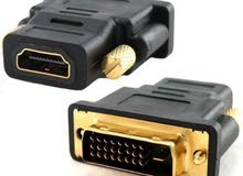 New Adaptors for sale with advanced specs