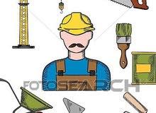 سكلة الربيعي لبيع وتاجير جميع ادوات ومواد البناء