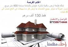 ارض سكنية بمنطقة المنامة بأمارة عجمان