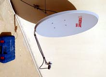 satellite dish receiver installation available contact me 30867293