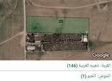 للبيع ارض 3.5 دونم في الذهيبه الغربيه