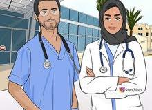 يوجد. كادر. طبي. لتوظيف