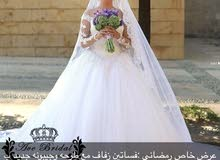 فساتين زفاف للبيع