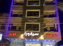 بنايه 300م سيديه شارع الخيزران قرب فلكة العلوه5طوابق