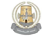 نبحث على موظفات عمانيه
