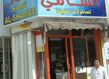 للبيع مطعم صاج الشامي للمأكولات الخفيفة