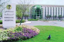 مطلوب اخصائيين مرخصين للتعاقد مستشفى المملكة