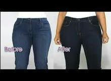 جينز التنحيف