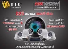 نظام كاميرات مراقبة Hikvision AHD