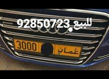 الخوير سلطنة عمان