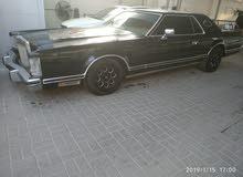 1975 Lincoln Continental Classic