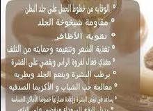 اركان مغربي اصلي 100٪