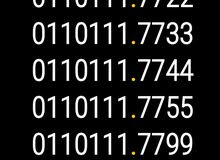 سريل اتصالات مميزة 0110111.7722
