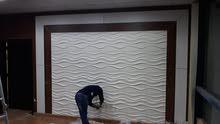 ورق جدران باركية جبسيات ابواب خشبية