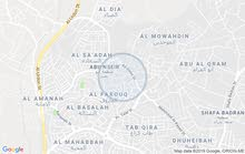 شقه للايجار في ابونصير  / مقابل البحريه
