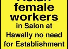 l need Asian female