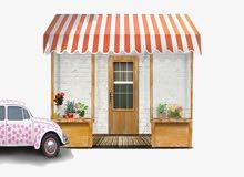 مطلوب شريك لمحل تجاري ديكور مميز في شارع الحصن