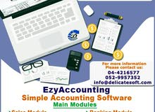 Complete Accounting Software in Dubai, UAE