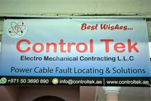 Cable fault finding