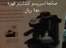 صانعة القهوة 1×3