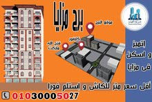 apartment for sale in Alexandria- Seyouf
