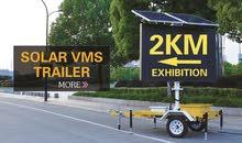 للبيع بينبع شاشة ليد 2 متر * 1.5متر p10 على مقطورة وبالطاقة الشمسيه
