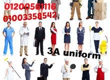 محلات لبيع اليونيفورمuniform(مطاعم_مستشفيات_مصانع_أمن_فنادق)01003358542–01200561116