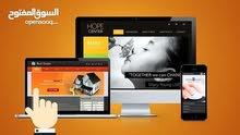 مصمم مواقع اليكترونيه محترف