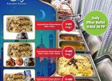 HYDERABADI DUM BIRYANI IFTAR PACKETS FOR RAMADAN
