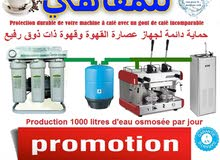 Filtre à eau pour machine à café