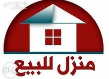 حوش دورين نظام خليجي للبيع ف سوق الجمعه كوبري الصفصفه 300الف