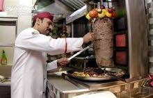 شيف شاورما لمطعم في السعوديه عاجل